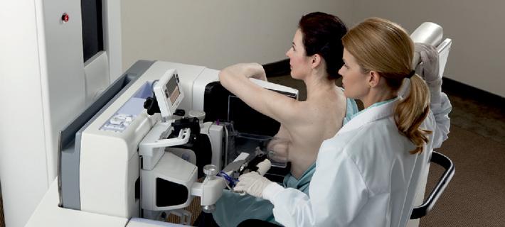 Womens breast imagining center
